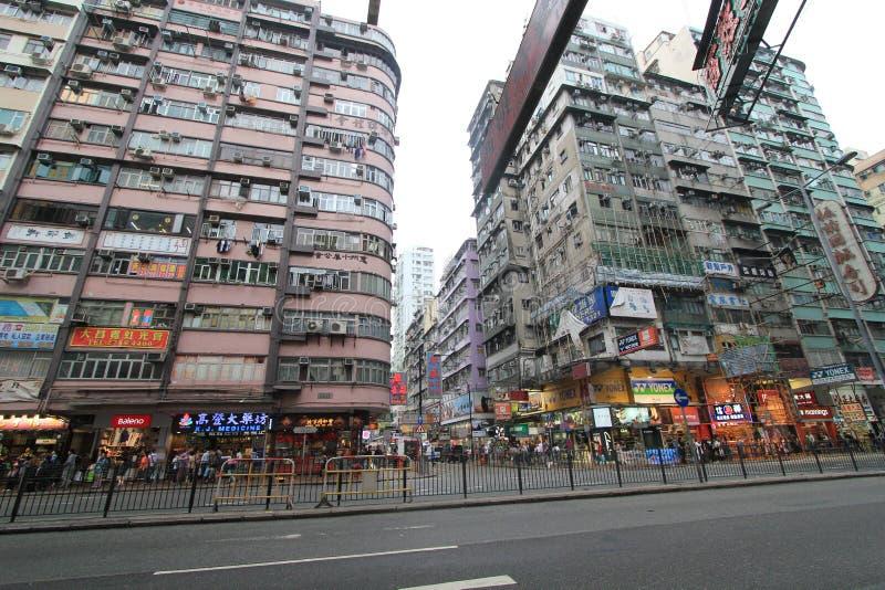 油麻地街道视图在香港 库存图片