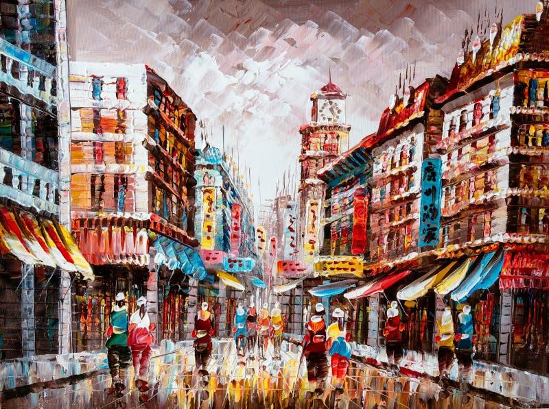油画-香港街道视图  皇族释放例证