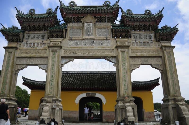 沿海纪念拱道Putuoshan 库存照片