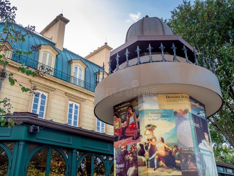 法国亭子,世界陈列室, Epcot 免版税图库摄影