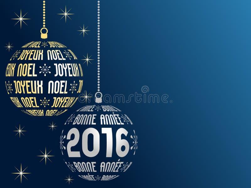 法国圣诞快乐和新年好2016年背景 向量例证