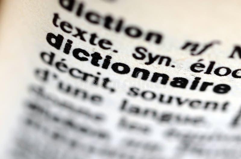 法国字典词,关闭 库存图片