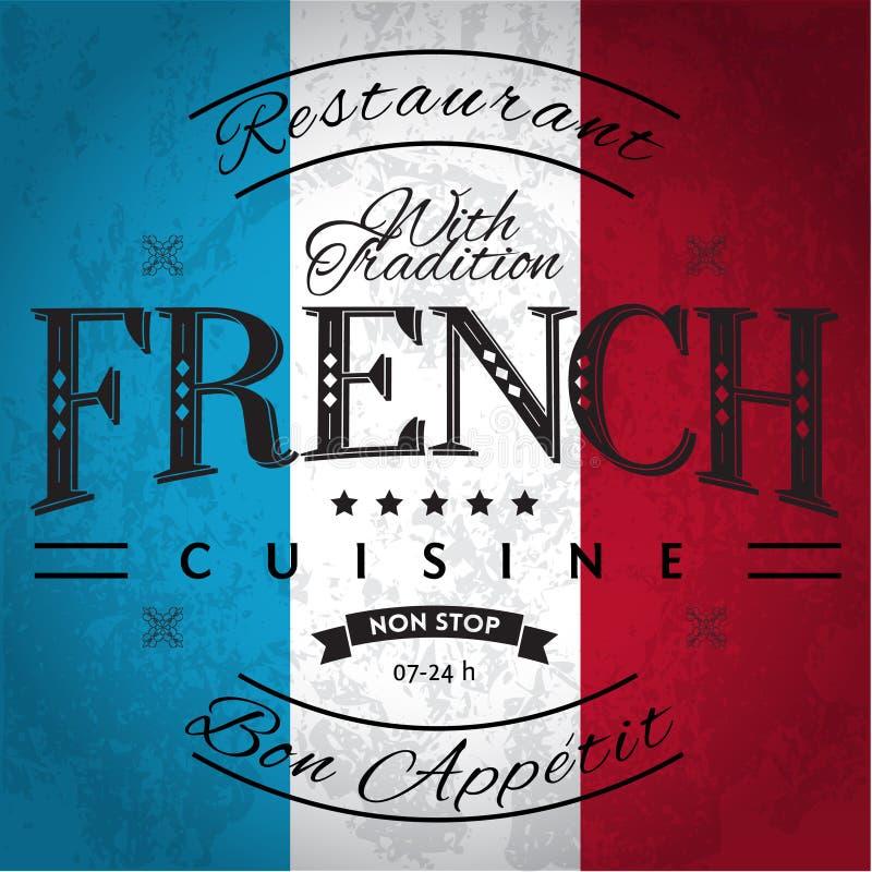 法国烹调 皇族释放例证