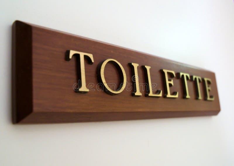 法国牌照洗手间 免版税图库摄影