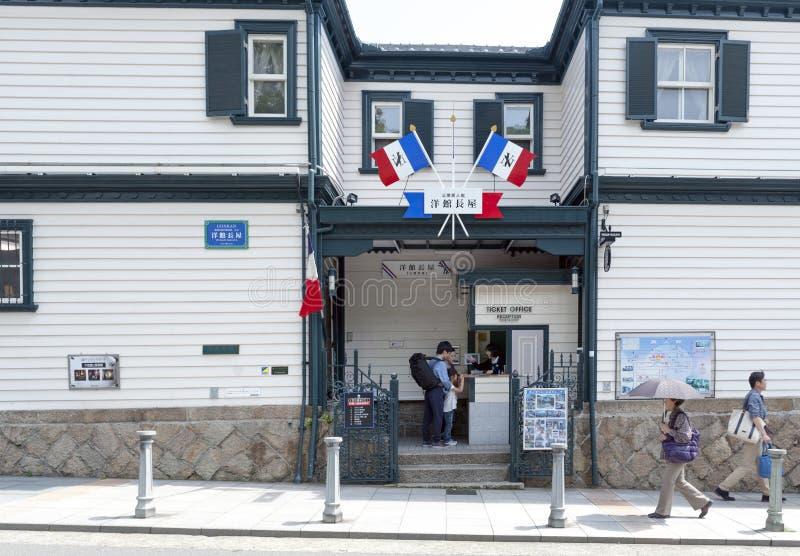 法国议院的经典大厦为公众现在打开了作为博物馆在历史的外国住宅区在Kitano区,神户 免版税库存图片