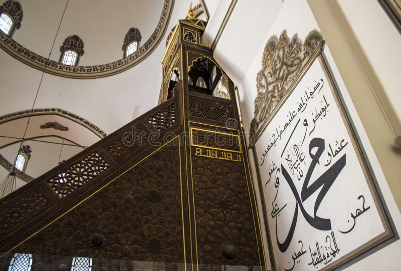 法坛在盛大清真寺,Ulucami,与先知在墙壁上的穆罕默德书法 库存图片