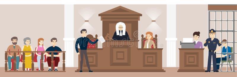 法官法庭上 向量例证