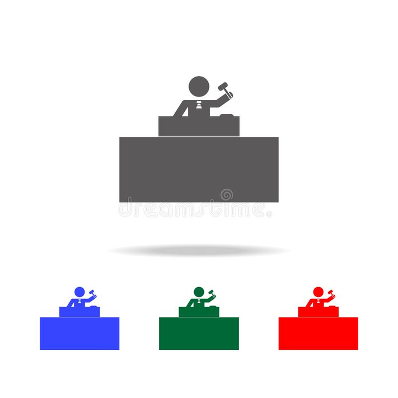 法官象 人行业的元素在多色的象的 优质质量图形设计象 网站的简单的象, w 向量例证