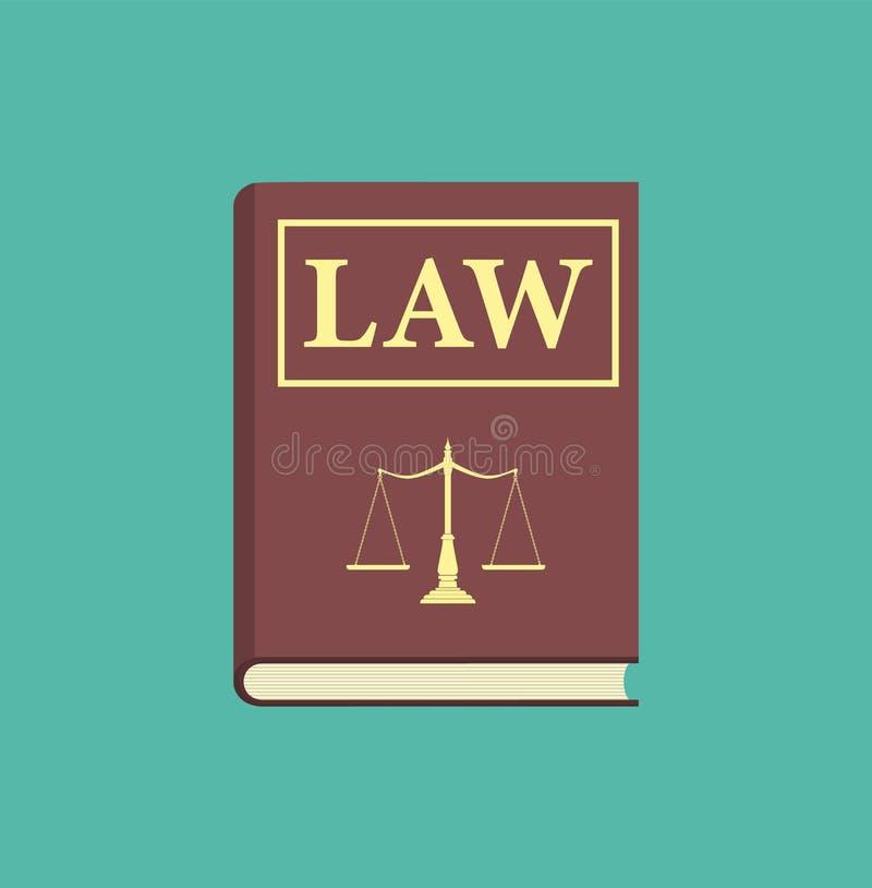 法律书籍象 库存例证
