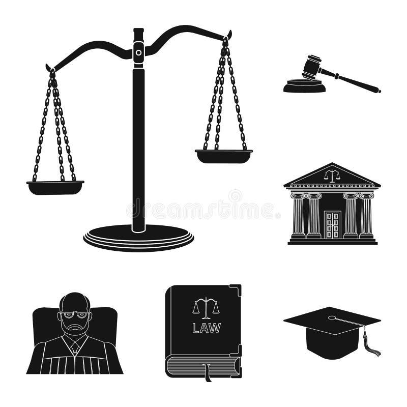 法律和律师标志的传染媒介例证 设置网的法律和正义股票简名 库存例证