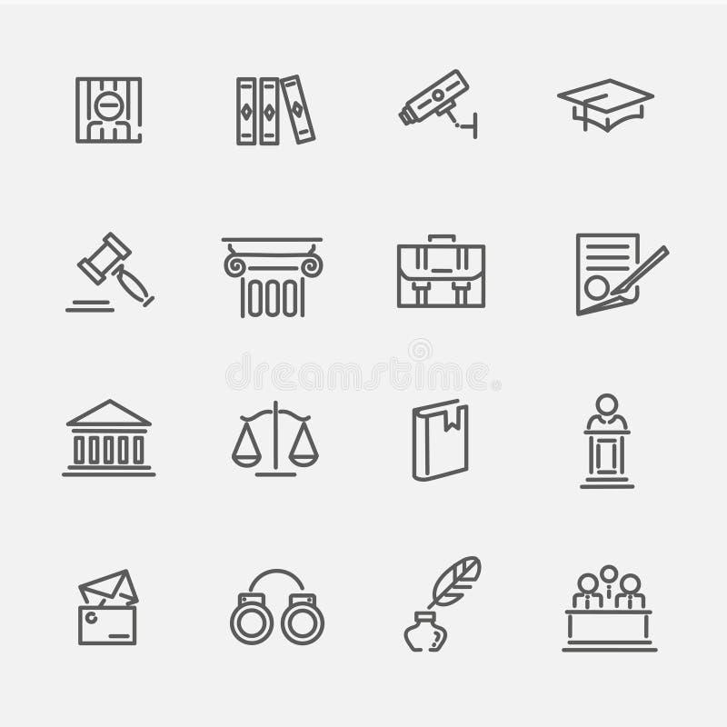 法律,法律和正义象集合 向量例证