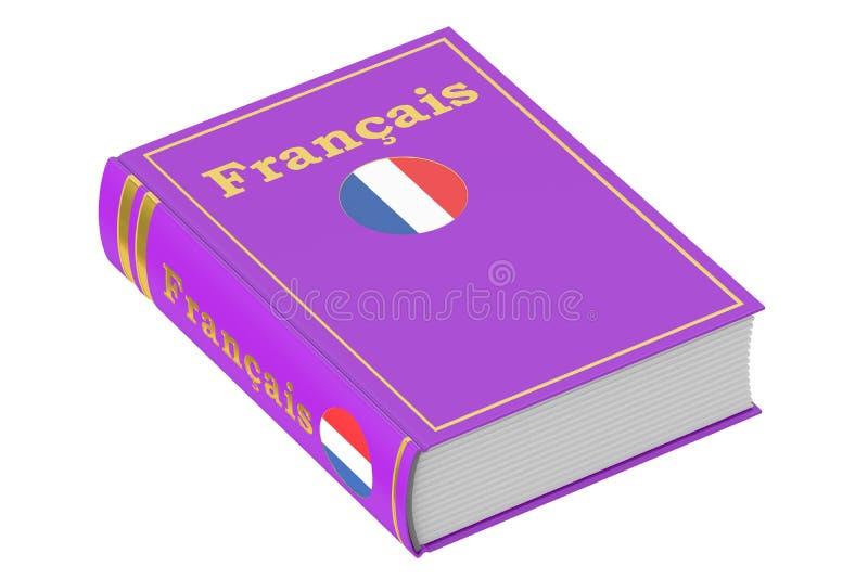法语课本 向量例证