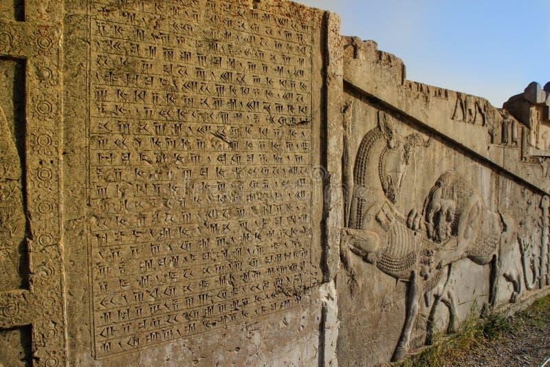 波斯的古都的墙壁 波斯波利斯是血红素王国的资本 伊朗的视域 古老波斯 库存图片