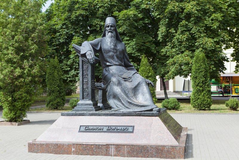 波洛茨克,白俄罗斯- 2015年7月11日:纪念碑照片对波洛茨克的西梅昂的 免版税库存图片