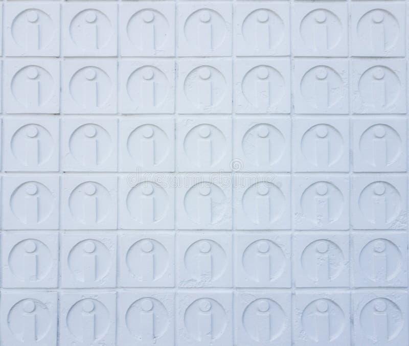 水泥白色墙壁的样式 图库摄影