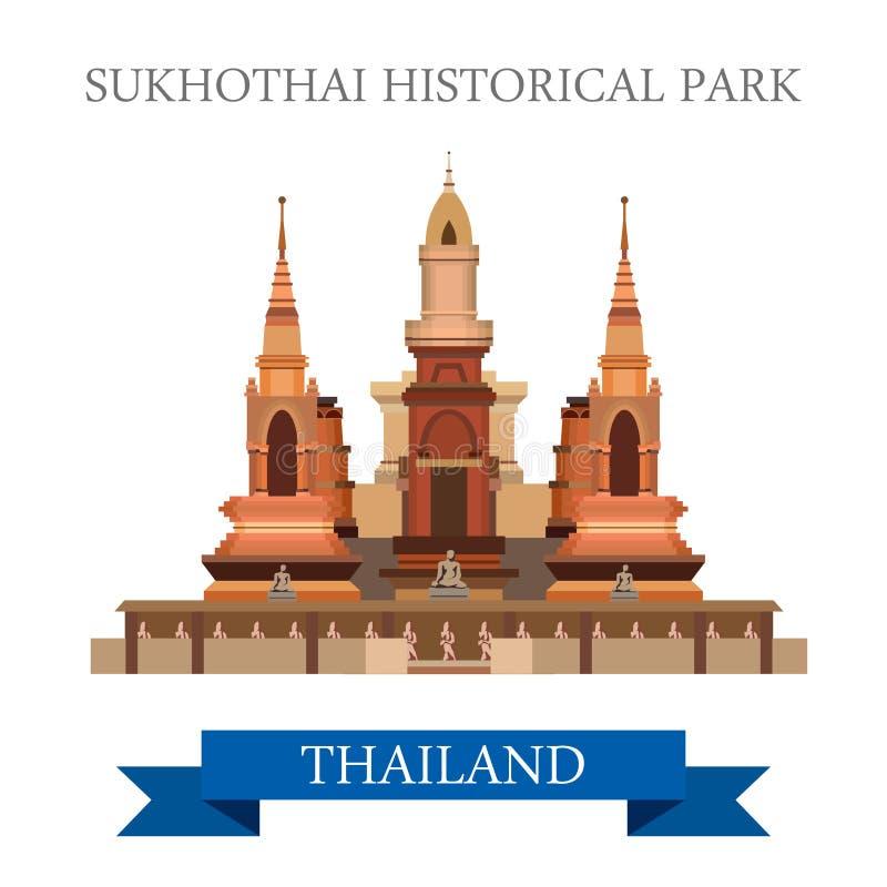泰国传染媒介平的吸引力的Sukhothai历史公园 皇族释放例证