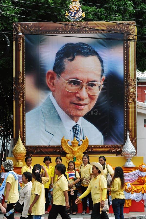 泰国国王普密蓬・阿杜德画象  免版税库存照片