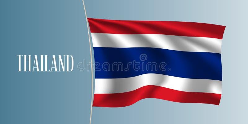 泰国挥动的旗子传染媒介例证 库存例证