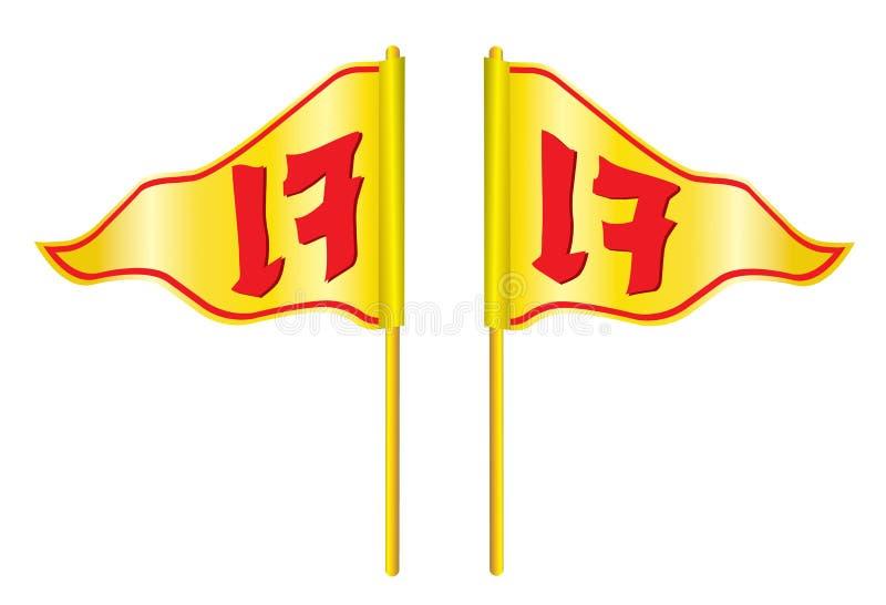 泰国文本素食节日旗子 向量例证