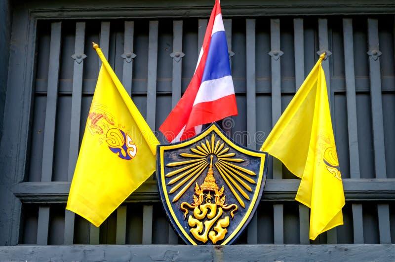 泰国的泰国Rama国王国旗有旗子的和象征IX 库存图片
