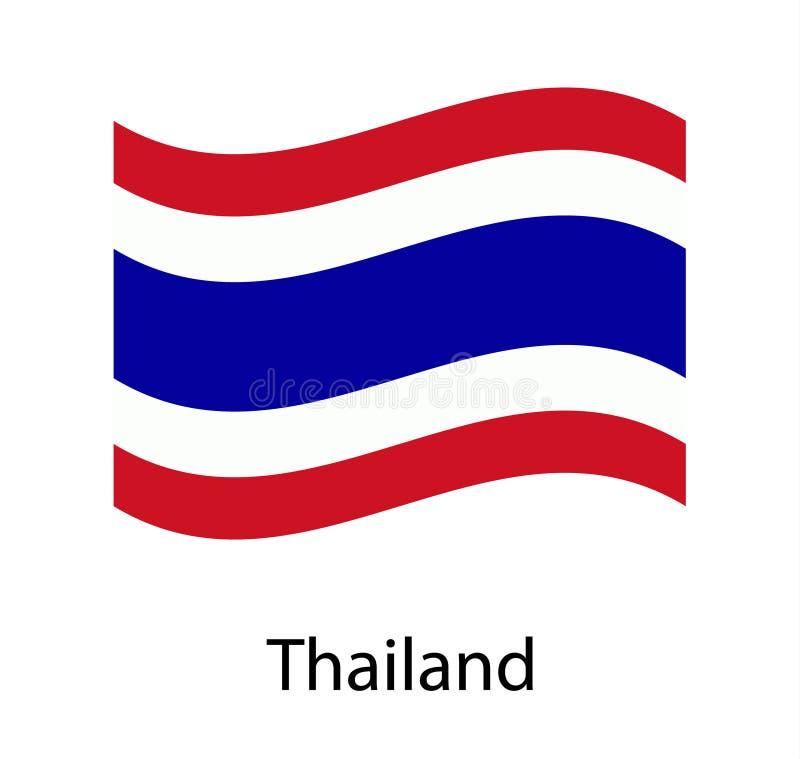 泰国的现实挥动的旗子 泰王国的当前国旗 向量例证