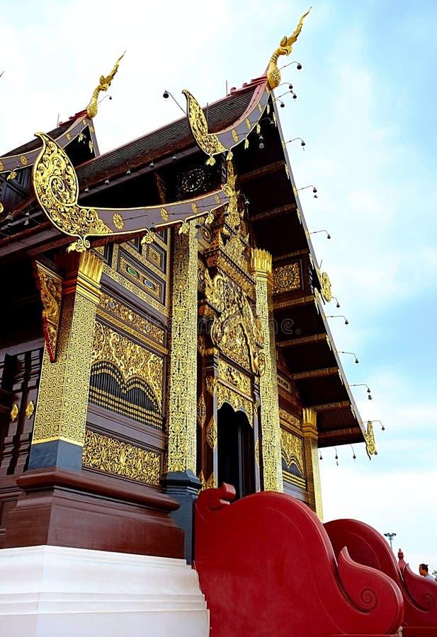 泰国结构的寺庙 免版税库存图片