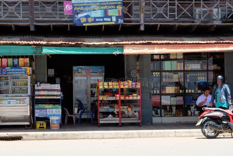泰国Geocery商店 库存图片