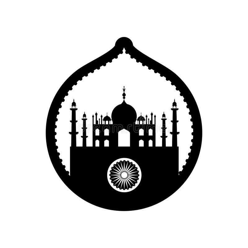 泰姬陵宫殿印度设计 皇族释放例证
