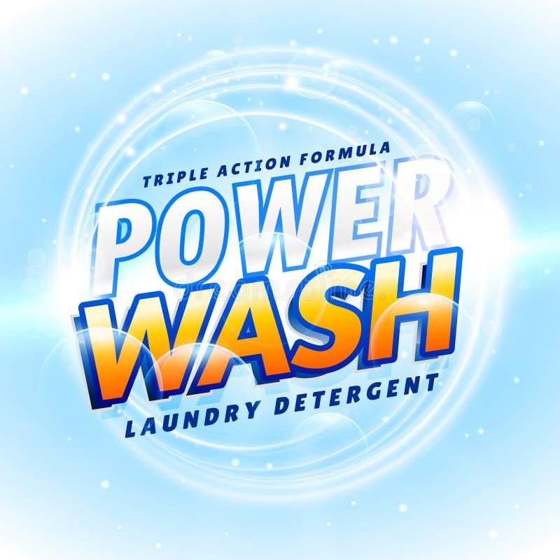 洗涤剂和包装创造性的设计观念的清洁产品 皇族释放例证
