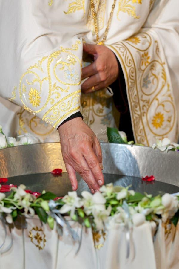 洗礼仪式 免版税图库摄影