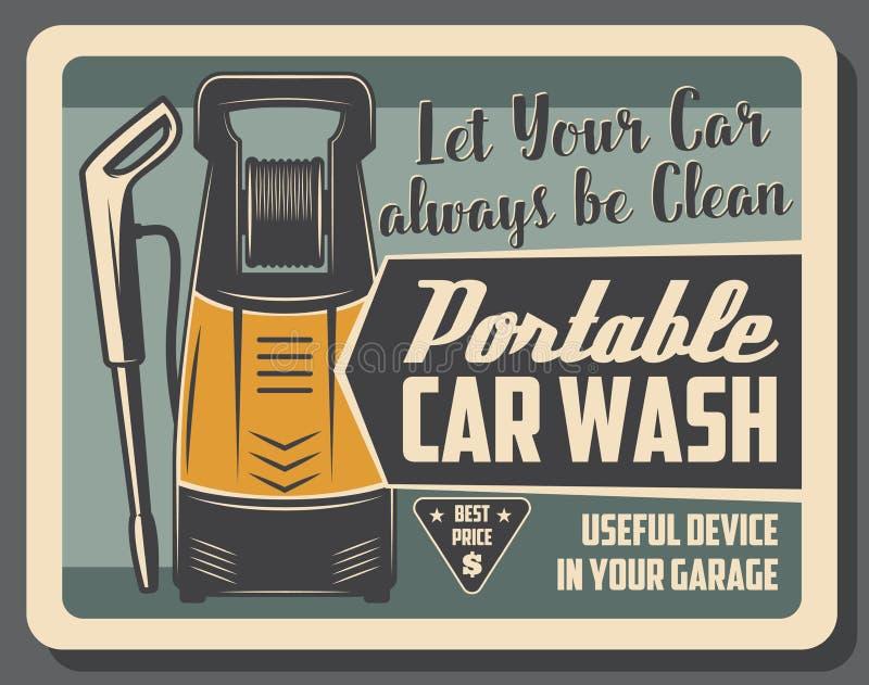 洗车设备、服务和维护 库存例证