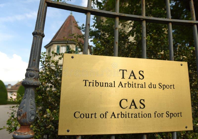 洛桑,瑞士- 2017年6月05日:仲裁法庭为 库存图片