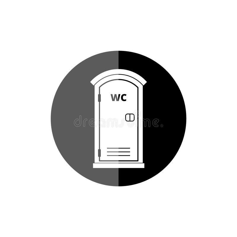 流动或便携式的洗手间象 库存例证