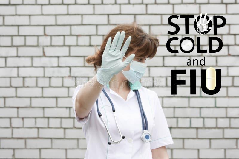 流感和冷的中止概念 照片 库存照片