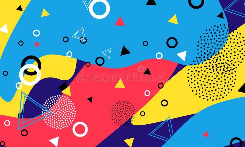 流行艺术颜色背景 几何形状的孟菲斯样式组织和明信片的 也corel凹道例证向量 行家样式80s-90s 皇族释放例证
