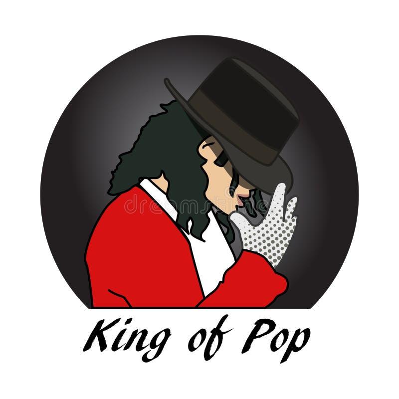 流行音乐米谢尔杰克逊的国王 向量例证