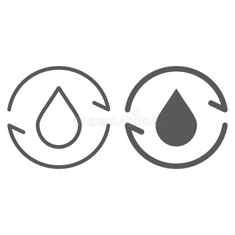 流通的排气管和纵的沟纹象、环境和燃料,自然回收标志,向量图形,在a的一个线性样式 库存例证