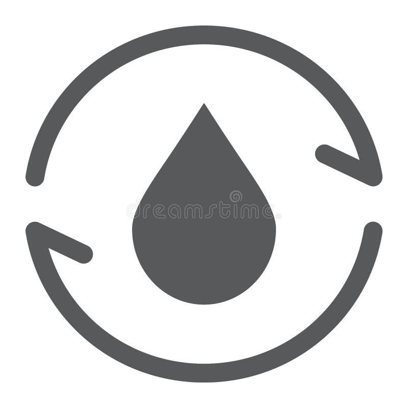 流通的气体纵的沟纹象、环境和燃料,自然回收标志,向量图形,在白色的一个坚实样式 向量例证