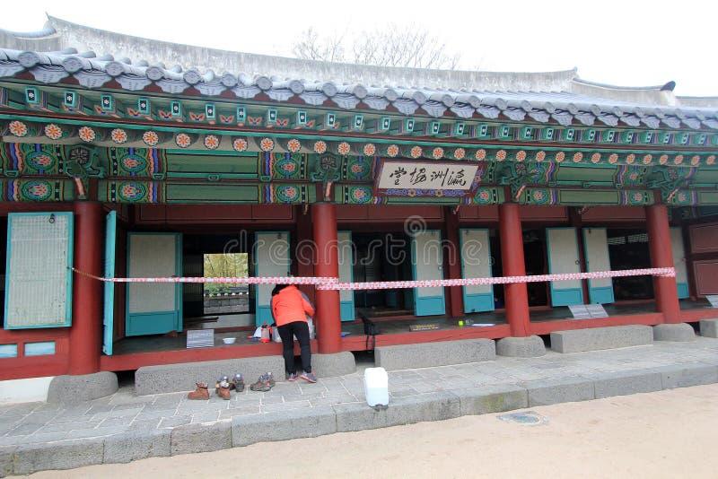济州Mok办公室看法在韩国 图库摄影