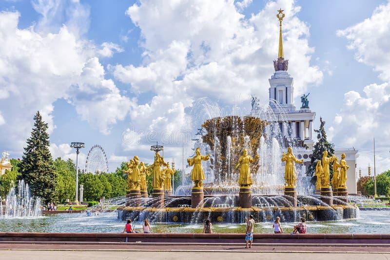 经济成就的陈列在莫斯科,俄罗斯 免版税库存照片