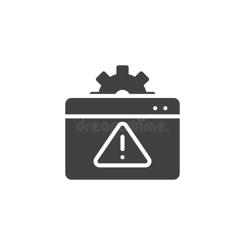 浏览器设定注意传染媒介象 库存例证