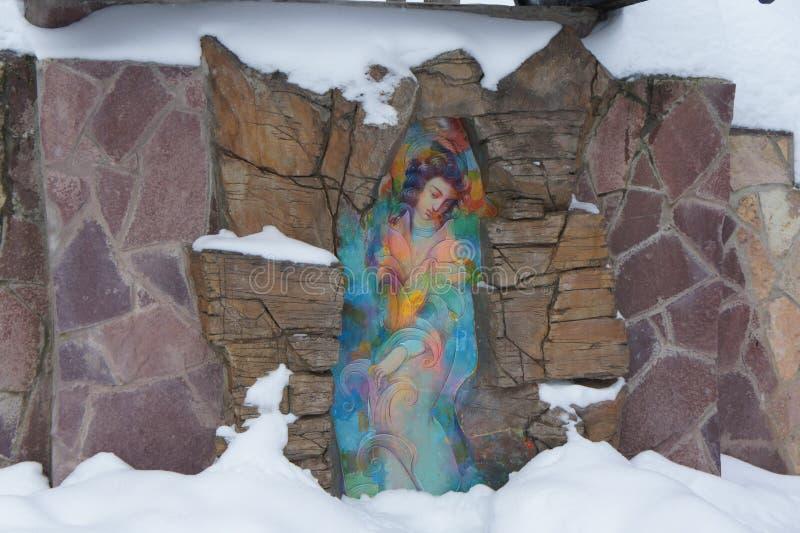 浴的被奉献的来源的镶象在冬天,在庄园Serednikovo附近 库存例证
