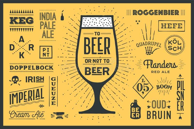 海报对啤酒或不对啤酒 向量例证
