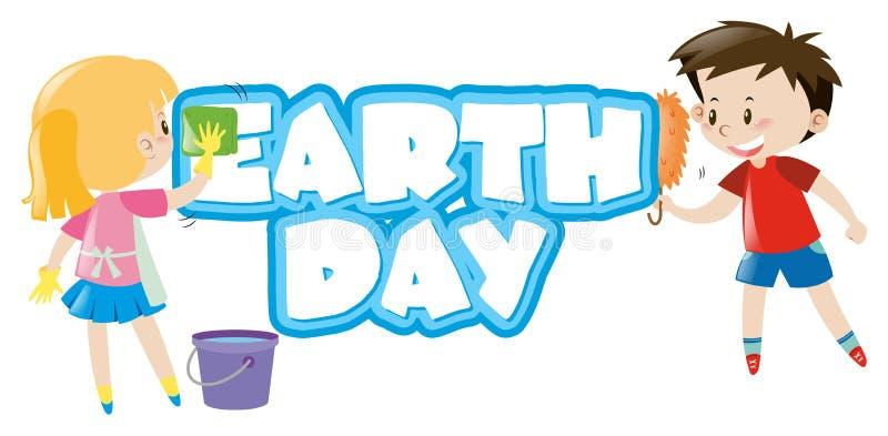 海报设计与孩子和地球日 向量例证