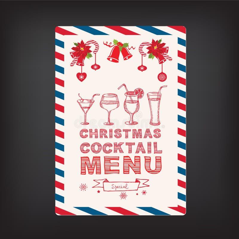 海报邀请圣诞快乐 向量例证