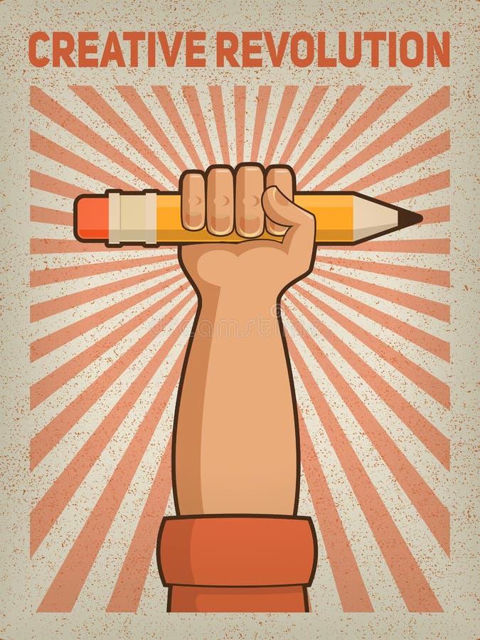 海报 创造性的革命 向量例证