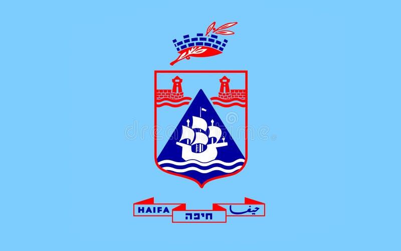 海法,以色列旗子  库存例证