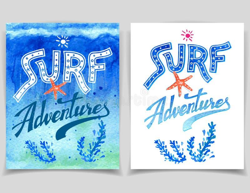 海浪冒险水彩卡片 向量例证