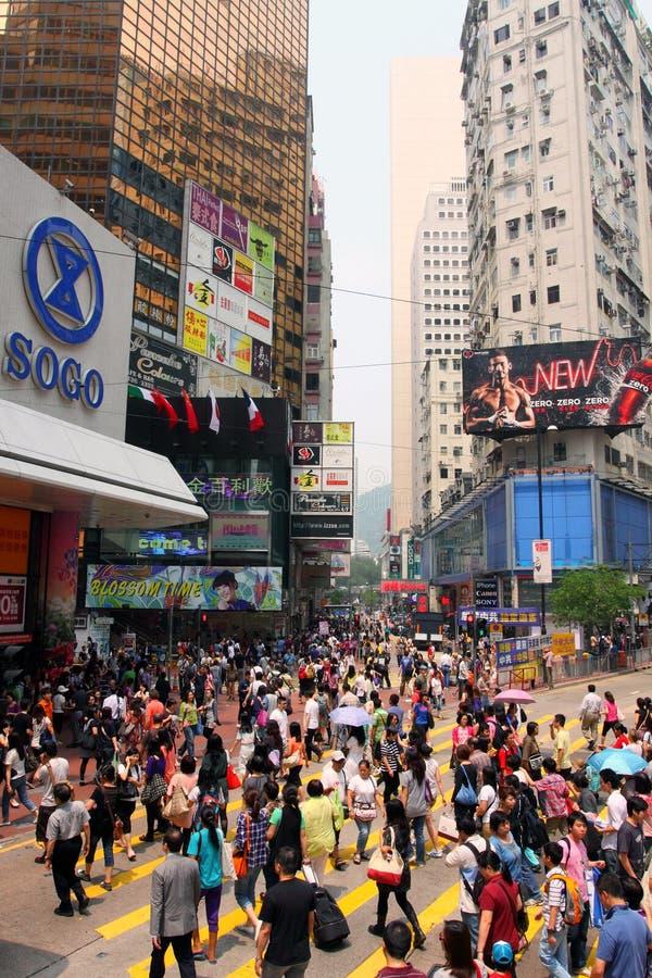 海湾堤道香港 免版税图库摄影