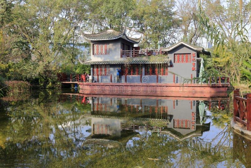 海滨房子在baihuatan公园,多孔黏土rgb 库存照片